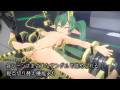 3Dアニメ  妖精●脳改造ファクトリー オナホに鬼改造!  紅月ことね 体験版プレイ